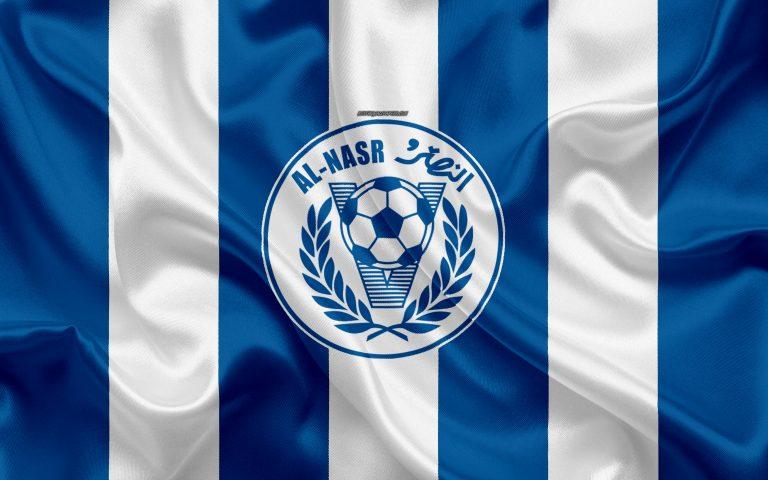 نادي النصر (الإمارات)