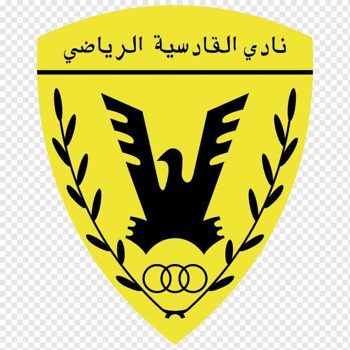 Al Salmiya Club
