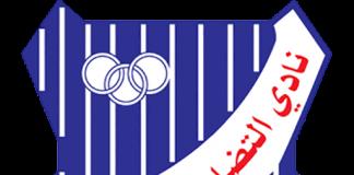 Al Tadhamon SC logo