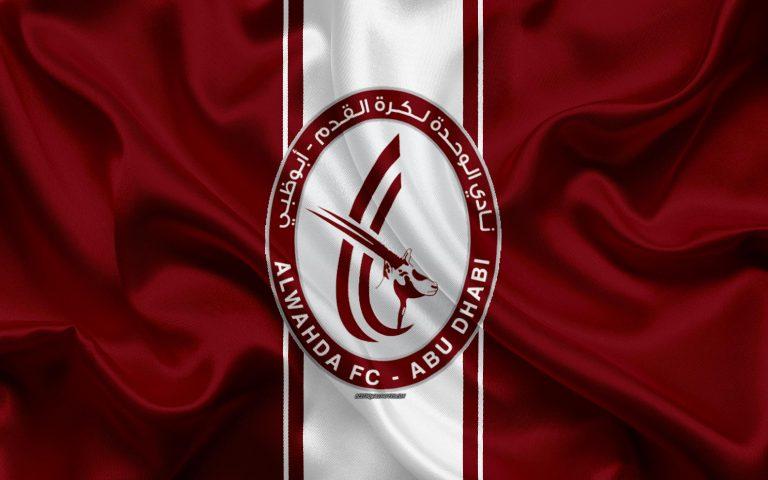 نادي الوحدة (الإمارات)