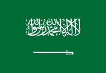 Bandeira Arábia Saudita