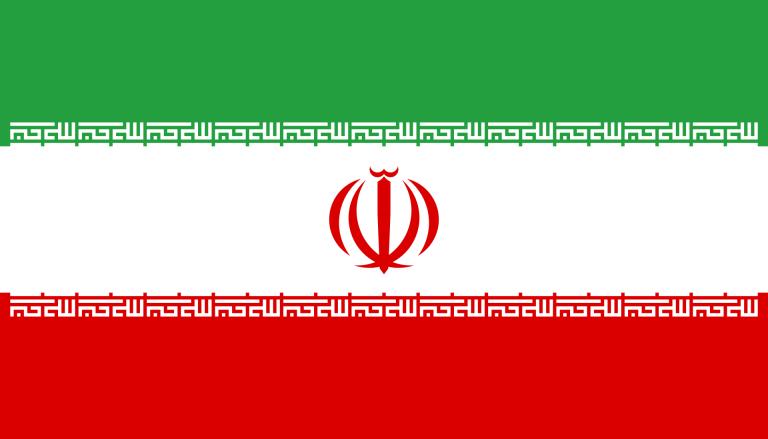 Bandeira Irã (ou Irão)
